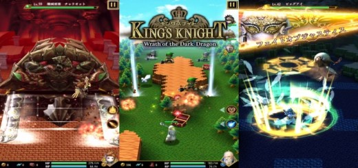 kings-knight-wrath-of-the-dark-dragon